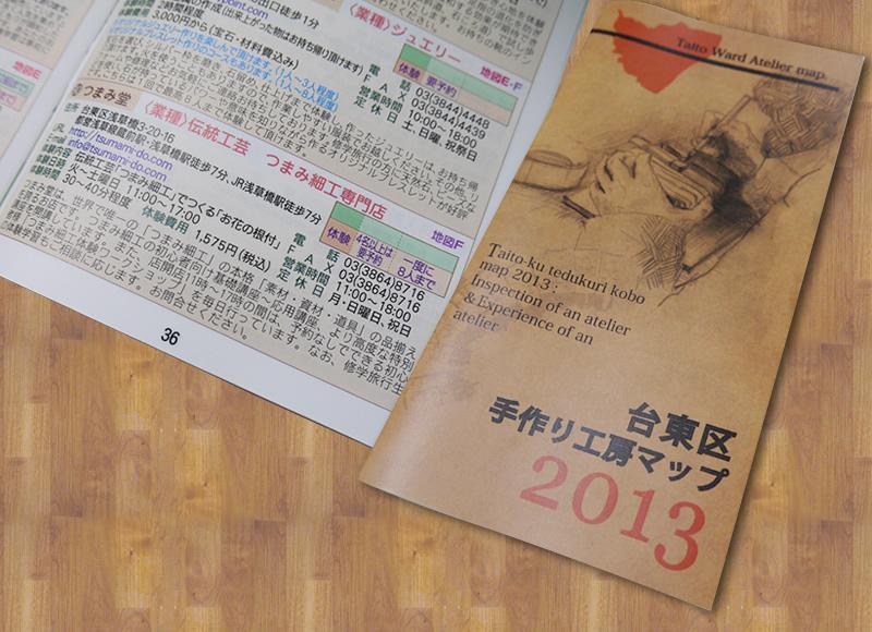 taitou-map01
